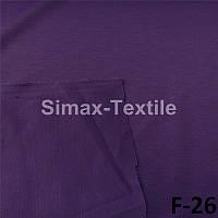 Французский трикотаж Фиолетово-пурпурный, фото 1