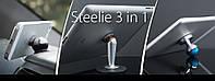 STEELIE - подарочный набор 3 в 1 (Car Mount + Pedestal + Hobknob)