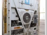 Рефрижераторный контейнер 40 футов 2004 гв. рефконтейнер