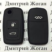 Чехол (силиконовый) для авто ключа CHERY (Чери) 2 кнопки