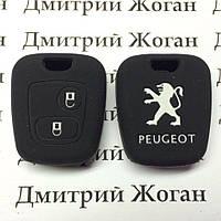 Чехол (силиконовый) для авто ключа Peugeot (Пежо)