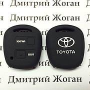 Чехол (силиконовый) для авто ключа Toyota (Тойота) 2 кнопки