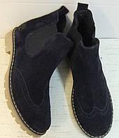 Оксфрд Timberlend женские зимние синие ботинки натуральный нубук