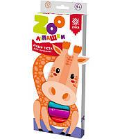 Тісто для ліплення ZOOліпашки Жираф (12 кольорових стіків по 35 г) Зірка
