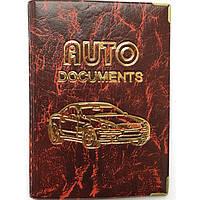 Обложки для водительского удостоверения Helper ОД-17 микс авто кожа о/т бронза золото