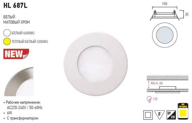 Светодиодный светильник Horoz (HL687L) 6W 6000K круг. белый (потолочный) . Код.56212, фото 2