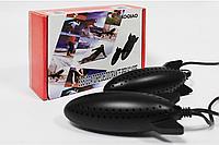 Электрическая сушилка для обуви Сушка для обуви электросушка для обуви сушарка для обуви