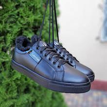 Зимові кросівки в стилі Calvin Klein