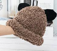 Шапка вязаная с ушками/бежевая шапка / шапка с отворотом /шапка мужская / шапка женская/ головной убор