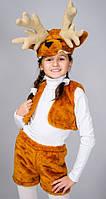 Детский карнавальный костюм Олень