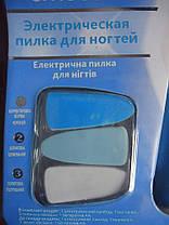 Электрическая пилка для ногтей Velvet Smooth, фото 2