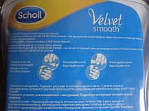 Электрическая пилка для ногтей Velvet Smooth, фото 3