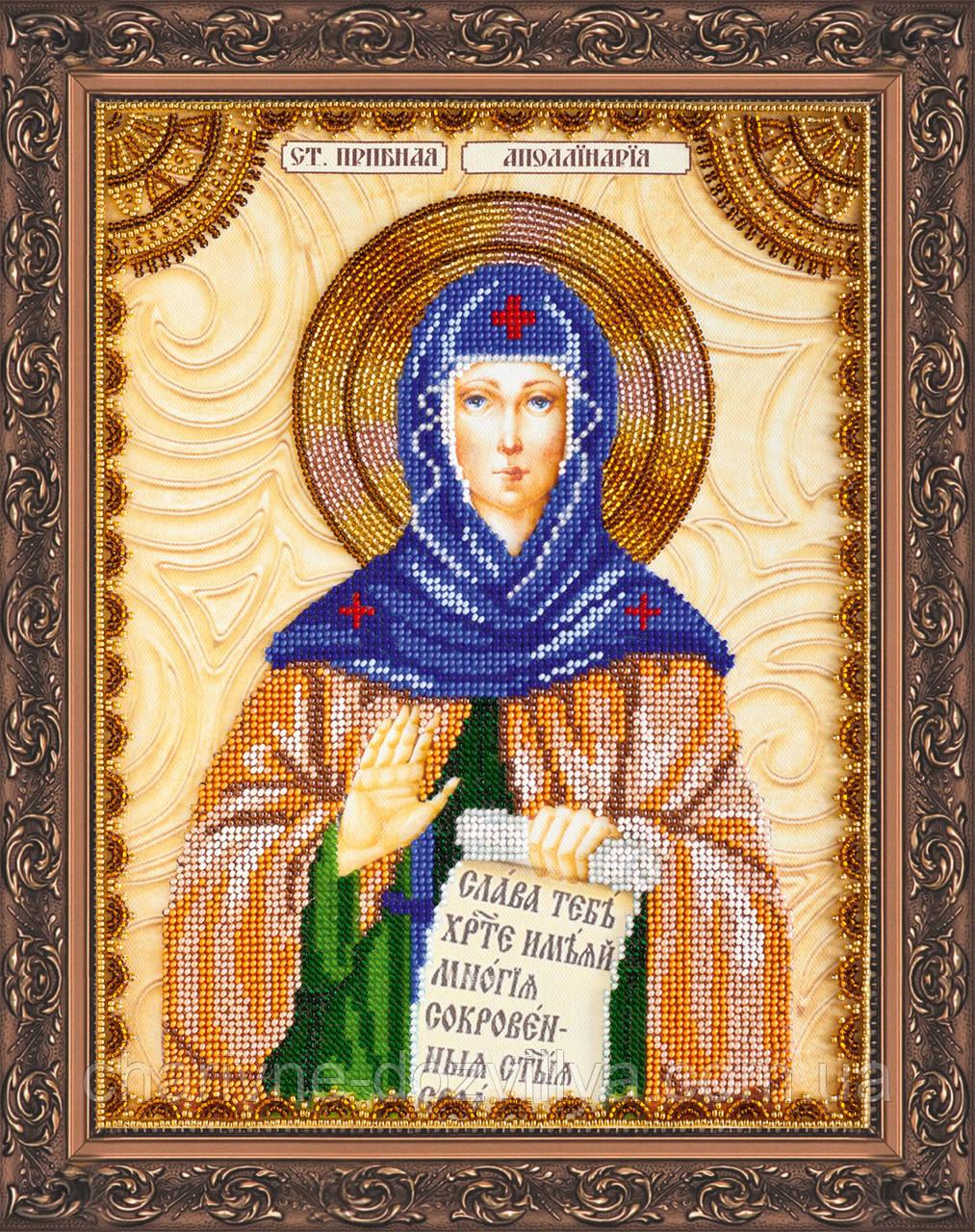 Набор для вышивки бисером икона Святая Аполлинария (Полина)