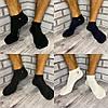 Шкарпетки низької посадки Tommy Hilfiger набір - чудовий подарунок, фото 3