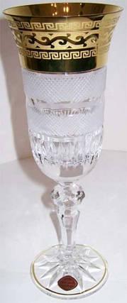 Набор бокалов для шампанского (150 мл/6шт.) BOHEMIA 3124, фото 2