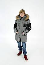 """Зимова куртка """"Марк"""" для хлопчика, з хутром, сіра"""