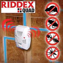 Отпугиватель от крыс и тараканов RIDDEX Pest Repelling Aid, фото 3