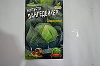 Семена Капуста Лангедейкер, фото 1