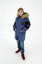 "Зимова куртка ""Марк"" для хлопчика, з хутром, блакитна"