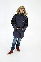 """Зимова куртка """"Марк"""" для хлопчика, з хутром, синя"""