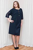 Однотонное женское платье из креп -дайвинга