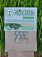 Таблетированный сухой сок ростков пшеницы, 10 таб.