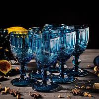 Келих для вина «Вінтаж», 260 мл, 8×15,5 см, колір синій
