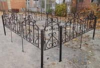 Кованая оградка недорого