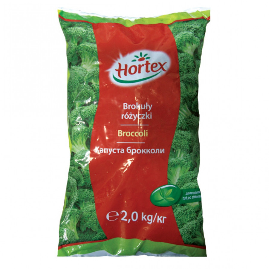 Hortex Капуста брокколи 2.0