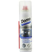 Средство для мебели Domo XD 10032 150мл аэроз для изд. из нержав. стали и хрома /сухой матовый блеск