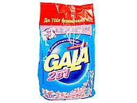 Порошок стиральный автомат Gala 1500г 2 в 1 Французский Аромат автомат