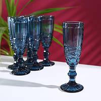 Набор бокалов для шампанского «Винтаж», 160 мл, 7×20 см, 6шт, цвет синий.