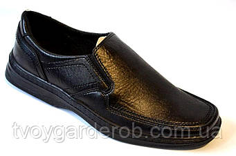 Чоловічі туфлі повсякденні (р 40-41)