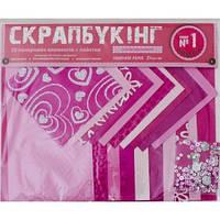 """Набор для творчества """"Скрапбукинг"""" № 1 бумага 30*25см(20л)+пайетки, цвет розовый. 951118"""