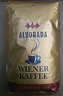 Alvorada Wiener Kaffee кофе в зернах 500g