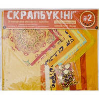 """Набор для творчества """"Скрапбукинг"""" № 2 бумага 30*25см(20л)+пайетки, цвет оранжевый. 951119"""