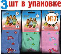 """Колготки детские демисезонные для девочек №7 """"Олми"""" ароматизированные ЛДЗ-68"""