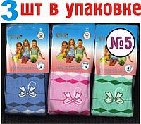 """Колготки для девочки детские демисезонные """"Олми"""" ароматизированные ЛДЗ-1170"""
