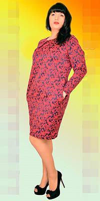 Великолепное жаккардовое платье до 60р