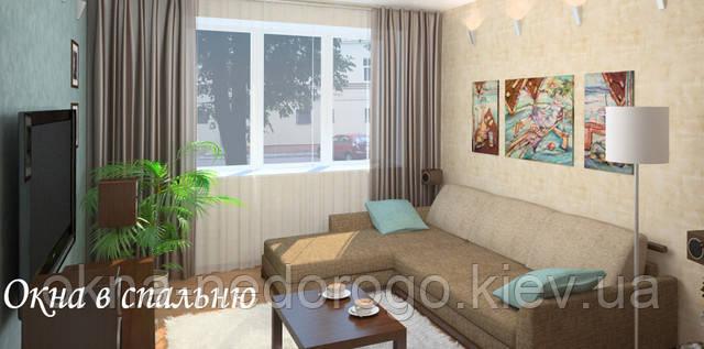 Остекление квартир в Киеве, остекление квартиры под ключ, пластиковые окна для остекления квартиры, #окна_киев,