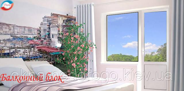 Остекление квартир, остекление квартиры под ключ, пластиковые окна для остекления квартиры, пластиковые окна киев,