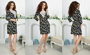 Платье для ярких женщин s,m,l