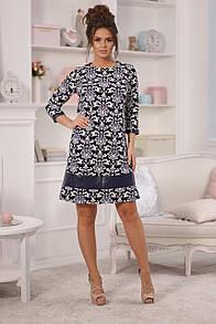 Нарядное платье с кожанными вставками 42, 44