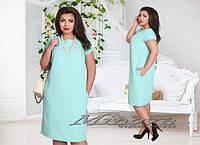 "Платье М ""Русалка"",размеры 50-56"