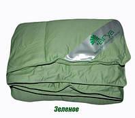 Одеяло Бамбуковое ARYA Bamboo Nano (двуспальное евро) Зеленый