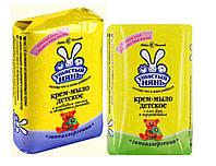 Детское крем-мыло «Ушастый нянь» 90 гр.