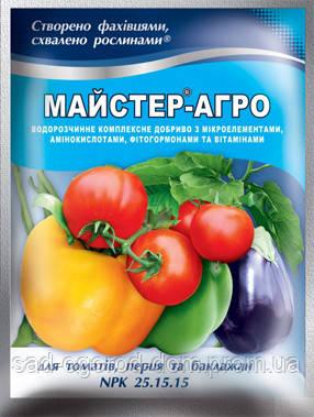 Удобрение Мастер 100г для томатов,перца и баклажанов