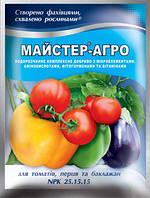 Удобрение Мастер 100г для томатов,перца и баклажанов, фото 1