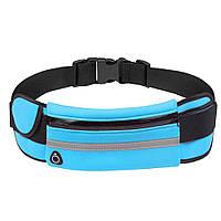 Спортивная сумка на пояс RunningBag для бега с карманом на бутылку Blue MS
