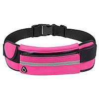 Спортивная сумка на пояс RunningBag для бега с карманом на бутылку Pink MS